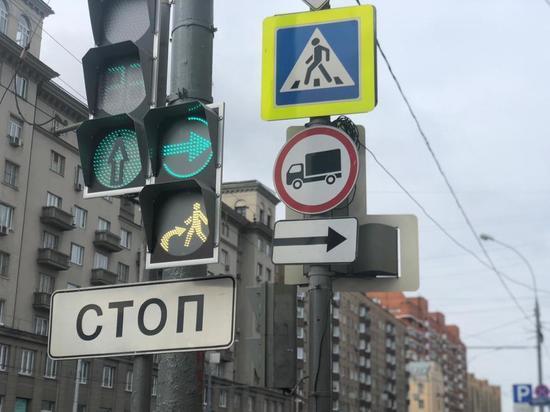В Москве установили светофоры, показывающие новый цвет