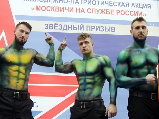 «Звездный призыв» ждет всех москвичей