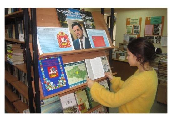 В Липицах организовали выставку «Подмосковная земля: прошлое и настоящее»