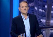 Виктор Медведчук: Крым – территория Украины, но де-факто это Россия
