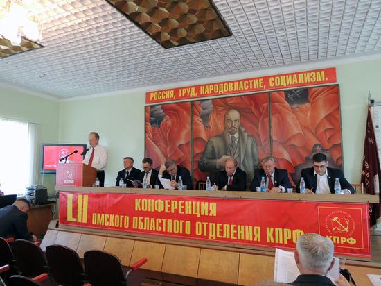 Кравец рассказал о тлеющих конфликтах в омском обкоме КПРФ