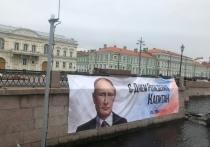 Звёзды поздравили Путина с Днём рождения
