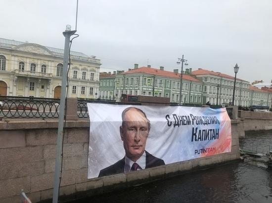 Звёзды поздравили Путина с Днём рождения - политика