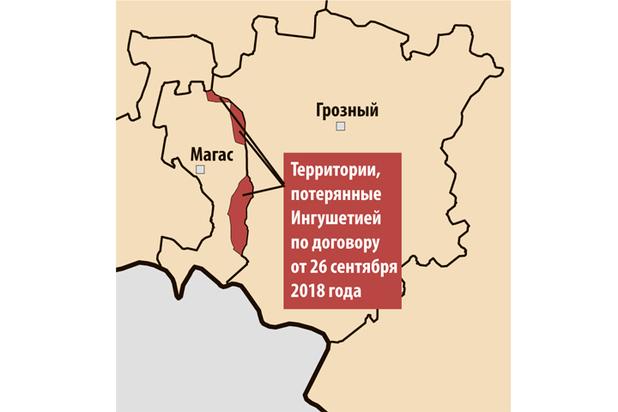 Почему бунтует Ингушетия. Разрешить политический кризис в республике может лишь «тихая дипломатия»