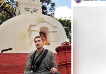 Длительное и интересное путешествие по Непалу совершает Дима Билан, отчитываясь обо всем увиденном и пережитом в Инстаграм