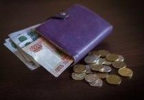 Пенсионный фонд: как изменения пенсионной системы коснутся жителей Карелии