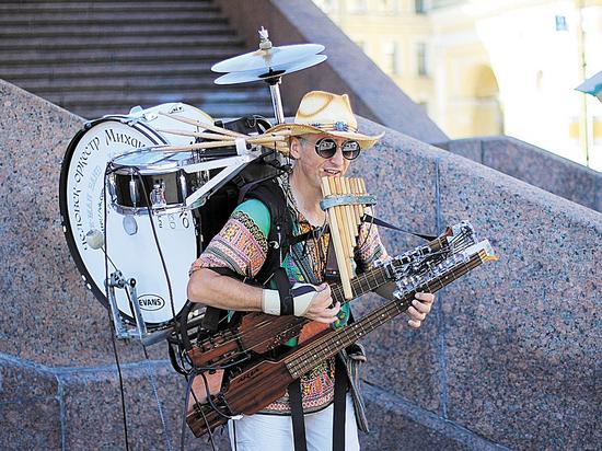 Власти Петербурга решили законодательно урегулировать уличные концерты