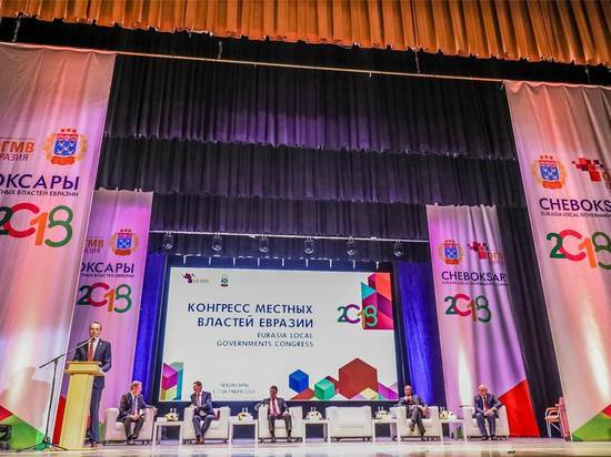 Представителей 10 стран мира приветствовали в Чебоксарах