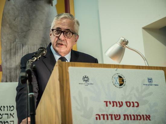 В Иерусалиме состоялась международная конференция «Будущее утерянного искусства»