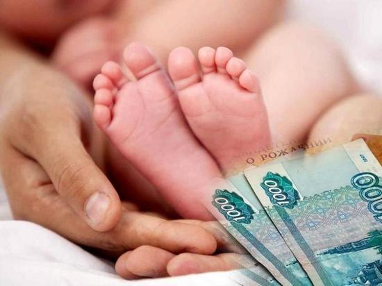В Тамбовской области увеличился размер пособий по беременности и уходу за ребенком
