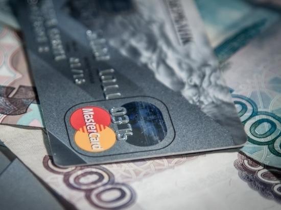 В Костроме задержали бармена, прикарманившего банковскую карту посетительницы развлекательного заведения