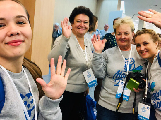 Делегация Вологодской области представила опыт региона на форуме «серебряных» добровольцев