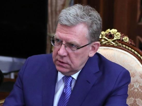 Доля государства в русской экономике продолжает расти— Кудрин