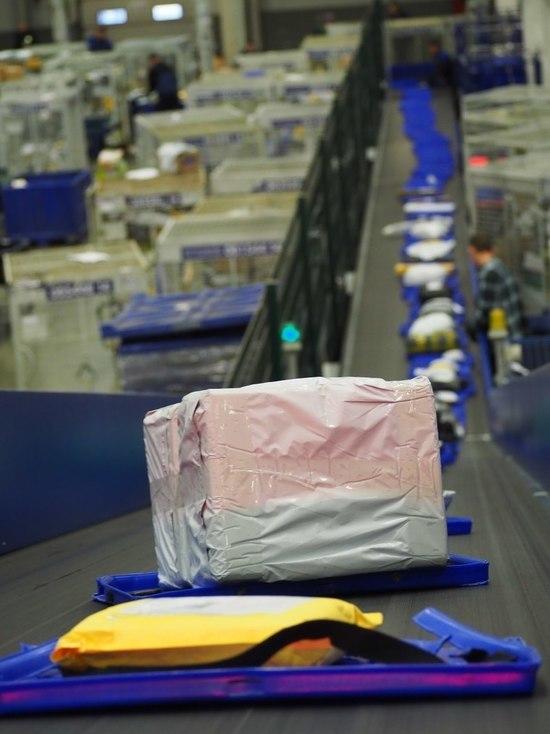 Почта России обработала более 258 млн международных отправлений за 9 месяцев 2018 года