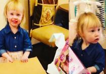 Подарки Веронике Николаевой на ее трехлетие отправила и старшая дочь композитора Юлия
