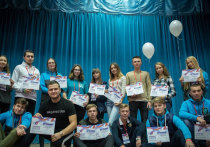 Молодые активисты  Брянской области определили «Курс на успех»