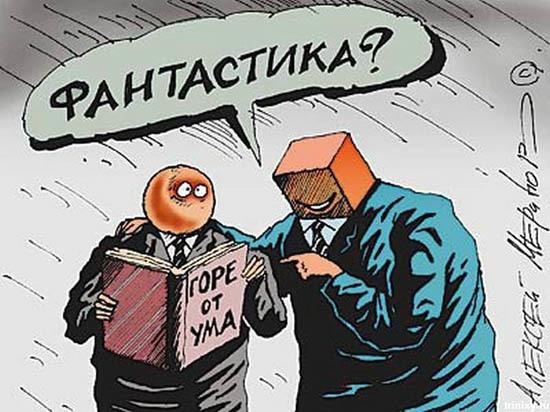 Чем русские фантасты отличаются  от американских