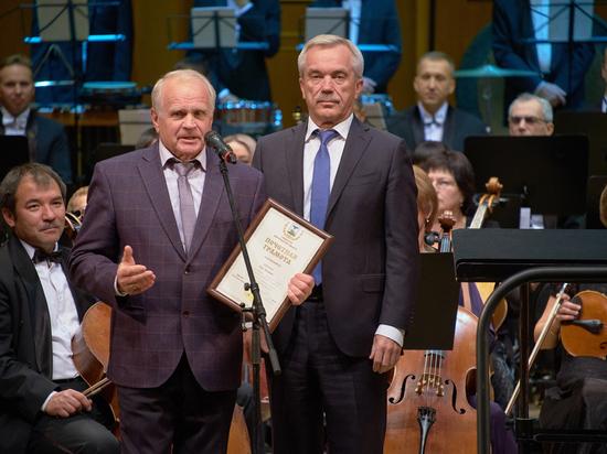 Концерты политические и симфонические
