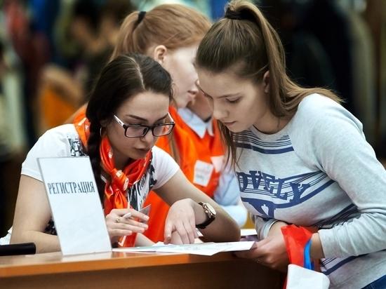 Одаренные школьники Бурятии получат дополнительные баллы при поступлении в СФУ