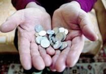 Куда делась пенсия?
