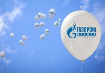 Около 10 тысяч сотрудников ООО «Газпром добыча Оренбург» получили уведомления