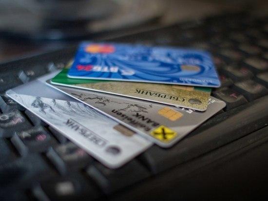 Как получить ипотеку без первоначального взноса в сбербанке с плохой кредитной историей