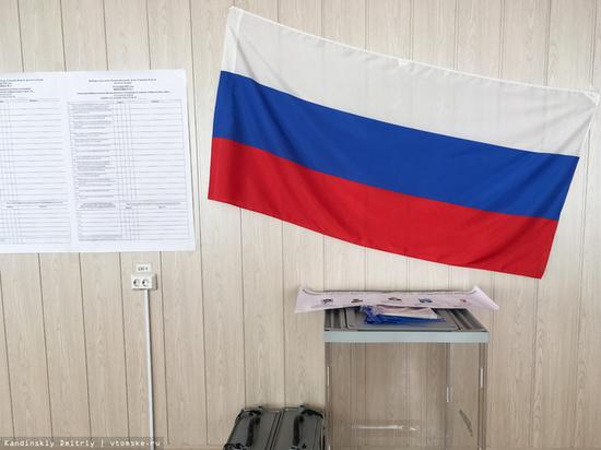 «Яблочники» намерены вернуть выборы в Батурино