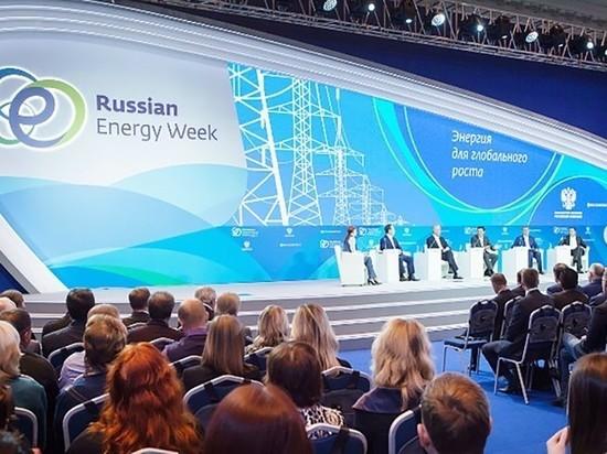Представители Костромской области приняли участие в международном энергетическом форуме