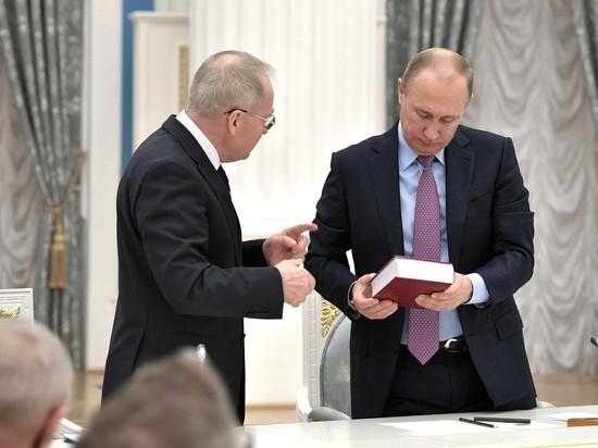 Кремль ответил на предложение Зорькина изменить Конституцию России