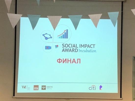 Объявлены победители номинации «Интернет для лучшего мира» международного конкурса Social Impact Award
