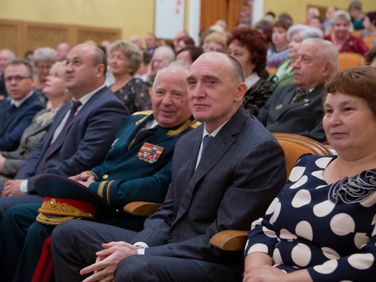 Льготы военным пенсионерам и ветеранам военной службы в краснодаре