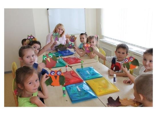 В Серпухове для дошкольников организовали развивающие кружки