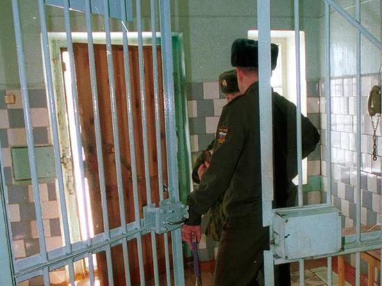 ФСИН прокомментировала видео пыток в СИЗО Ногинска