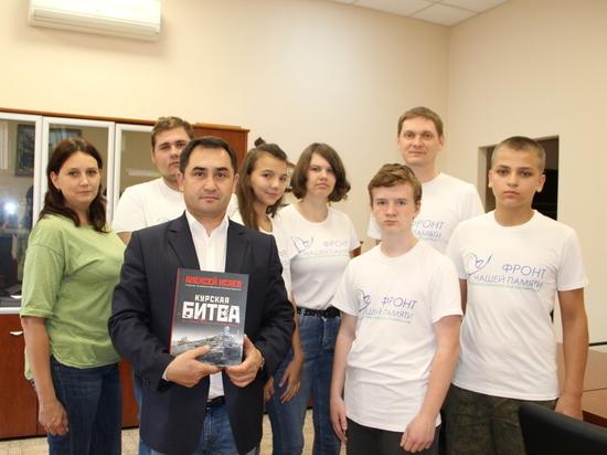 Барнаульские школьники посетили места Курской битвы