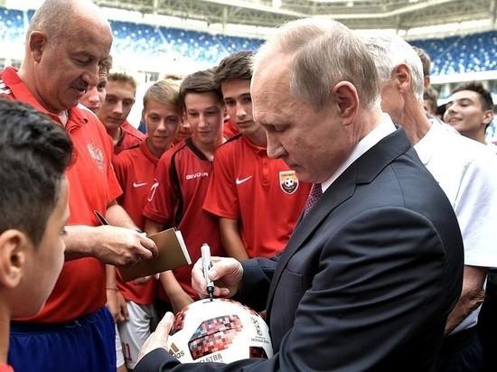 Город замер в ожидании Путина