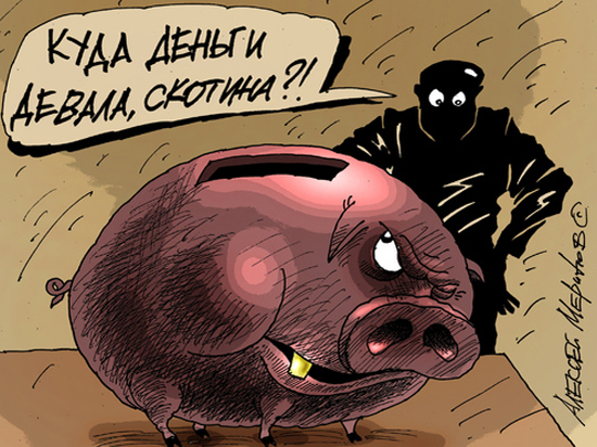 Про молдавских вояк и казенные миллионы