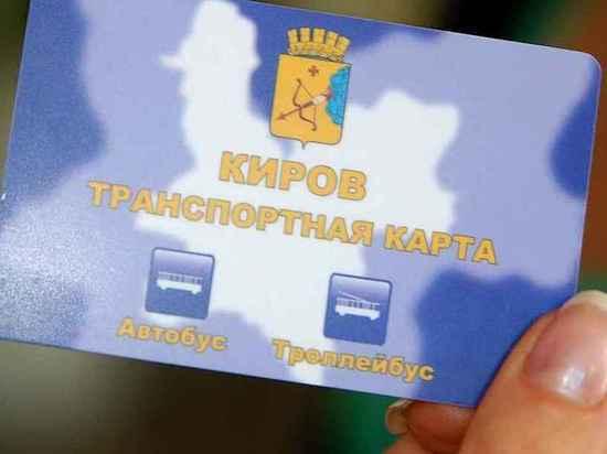 Директор ООО «Электронный проездной» похитил 20 млн рублей