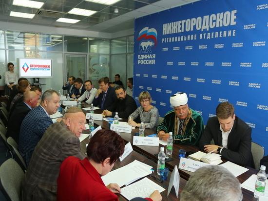 Эксперты обсудили демографический кризис в Нижегородской области