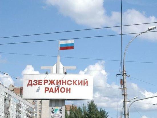 Дзержинскому району Новосибирска – 85 лет!