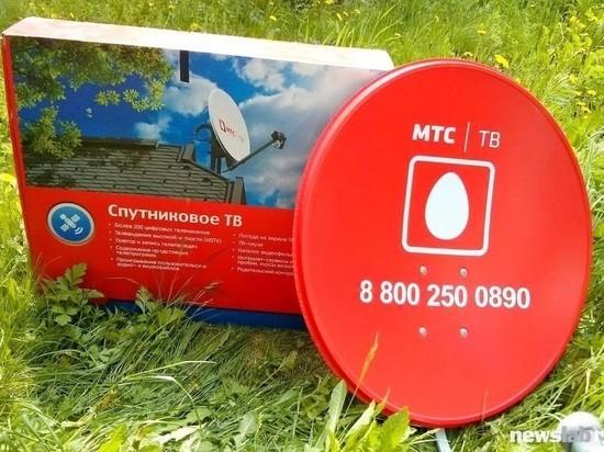 МТС роняет цены на Спутниковое ТВ в Иваново