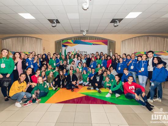 Региональный форум будущих журналистов завершился в Югре
