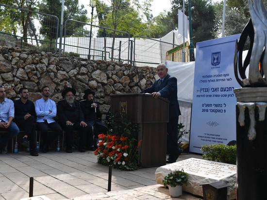 Биньямин Нетаниягу выступил на государственной церемонии памяти Рехавама Зеэви
