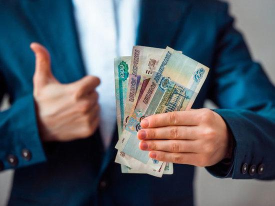 Тула заняла 48 место в России по уровню зарплат