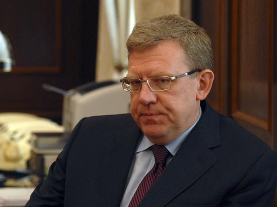 Кудрин призвал изменить внешнюю политику России из-за угрозы санкций