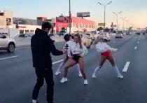 В Москве задерживают жену депутата, устроившую откровенные танцы на МКАД