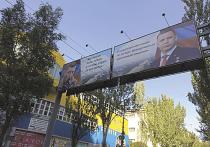 Повседневная жизнь в ДНР поразила москвича