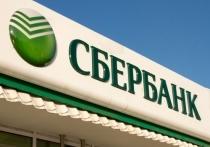 Греф пообещал Будуеву разобраться с дефицитом отделений Сбербанка в Бурятии