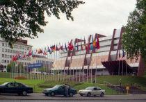Названа причина возможного исключения России из Совета Европы