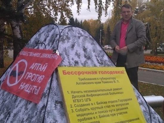 Евгений Корчагин, депутат из Бийска, прекратил голодовку