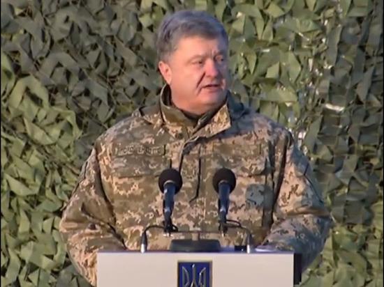 Порошенко приказал стрелять в Донбассе на поражение